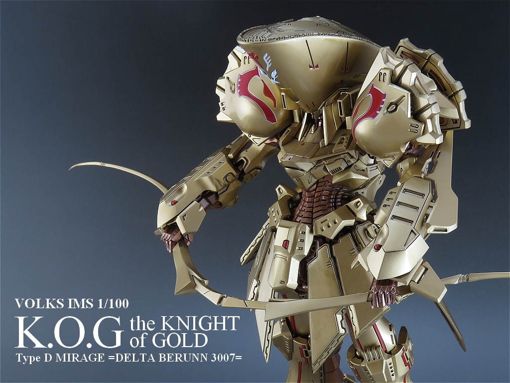 IMS 1/100 ナイトオブゴールド3007